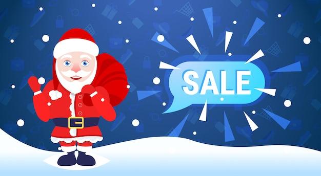 Frohe weihnachten frohes neues jahr urlaub großer verkauf weihnachtsmann halten sack chat bubble sonderangebot förderung wohnung