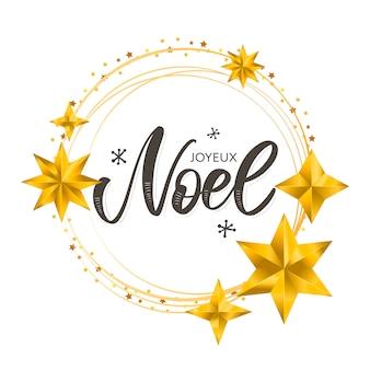 Frohe weihnachten grußkarte in französischer sprache. joyeux noel.