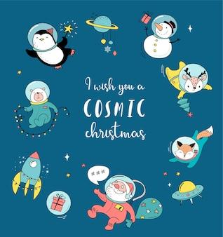 Frohe weihnachten grußkarte