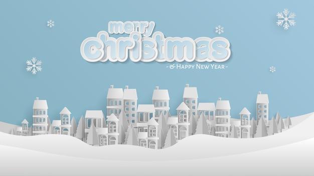 Frohe weihnachten hintergrund, moderne papierschnitt-art