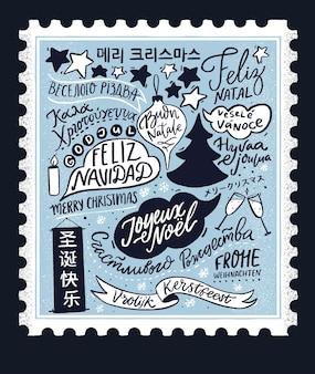 Frohe weihnachten in verschiedenen sprachen vintage-stempelkarten-design mit internationalen grüßen
