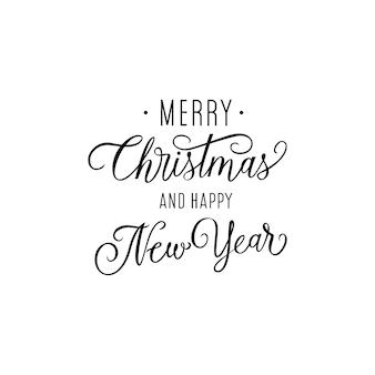 Frohe weihnachten inschrift