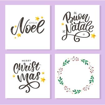 Frohe weihnachten kartenvorlage mit grüßen in französischer sprache
