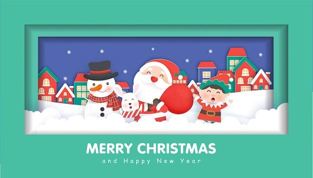 Frohe weihnachten mit einem weihnachtsmann und freunden für weihnachtshintergrund, weihnachtskarte im papierschnitt und im bastelstil.