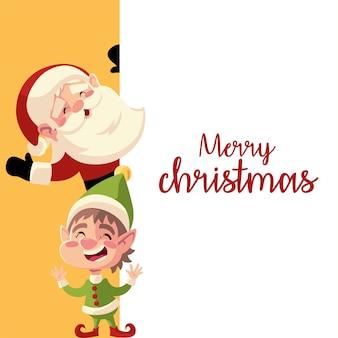 Frohe weihnachten santa claus und helfer grußkarte illustration