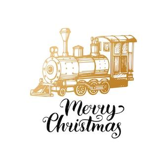 Frohe weihnachten schriftzug auf weißem hintergrund. hand gezeichnete spielzeugeisenbahn illustration. frohe feiertage grußkarte, plakatschablone