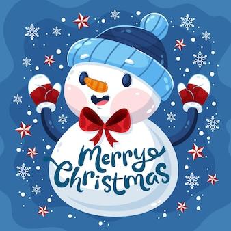 Frohe weihnachten - schriftzug