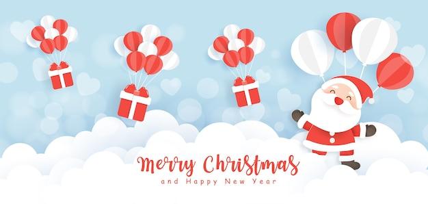 Frohe weihnachten und banner mit einem niedlichen weihnachtsmann und luftballons.