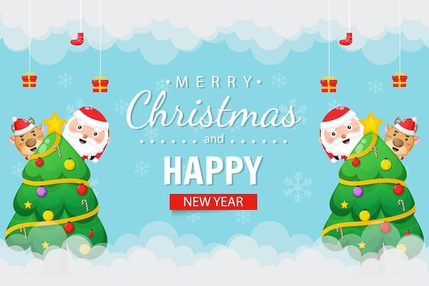 Frohe weihnachten und ein frohes neues jahr cartoon-stil hintergrund