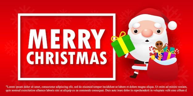 Frohe weihnachten und ein frohes neues jahr grußkarte mit niedlichen weihnachtsmann mit geschenkbox
