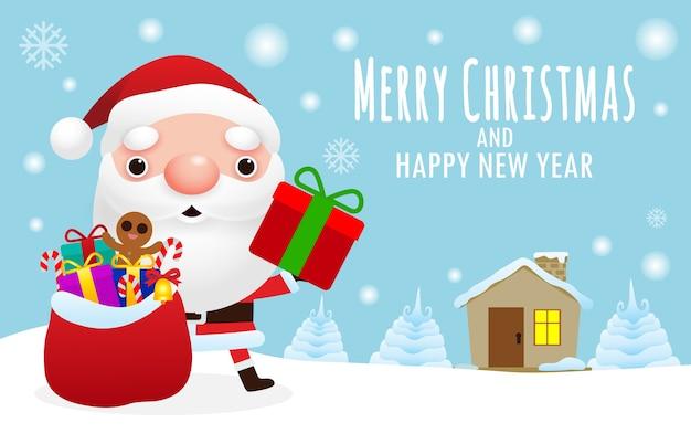 Frohe weihnachten und ein frohes neues jahr grußkarte