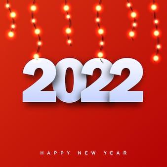 Frohe weihnachten und ein glückliches neues jahr 2022 mit weihnachtsgirlanden. vektor.