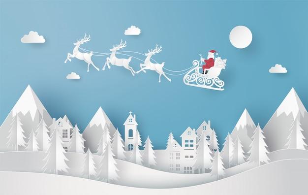 Frohe weihnachten und ein glückliches neues jahr. abbildung von weihnachtsmann auf himmel