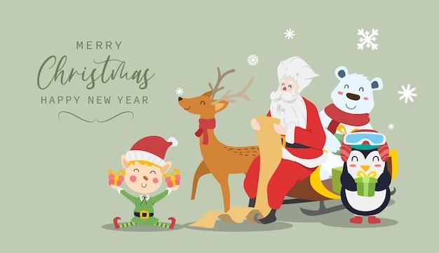 Frohe weihnachten und ein glückliches neues jahr grußkarte. niedliches zeichentrickfiguren-design von weihnachtsmann, pinguin, rentier, eisbär und elfenjungenkostüm. vektor-illustration.