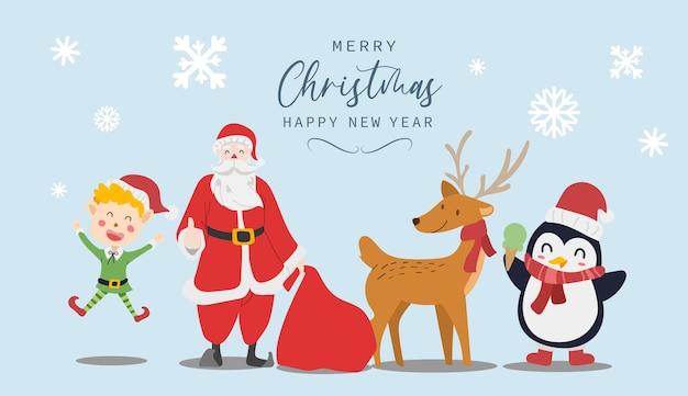 Frohe weihnachten und ein glückliches neues jahr grußkarte. niedliches zeichentrickfiguren-design von weihnachtsmann, pinguin, rentier und elfenjungenkostüm. vektor-illustration.
