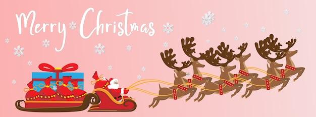 Frohe weihnachten und ein glückliches neues jahr. illustration von santa claus