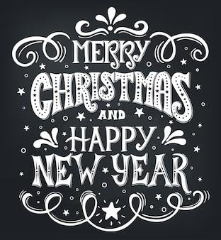 Frohe weihnachten und ein glückliches neues jahr. konzeptionelle handgeschriebene phrase