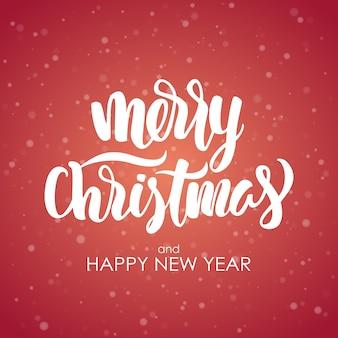Frohe weihnachten und ein glückliches neues jahr. moderne bürstenbeschriftung auf schneeflockenhintergrund.