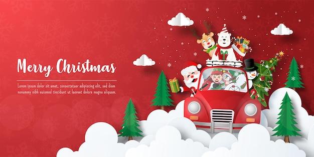 Frohe weihnachten und ein glückliches neues jahr, weihnachtsbanner-postkarte von santa claus und freunden in einem weihnachtsauto