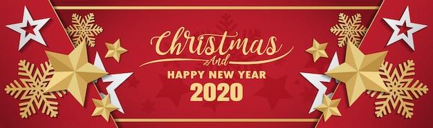 Frohe weihnachten und ein gutes neues jahr 2020 banner