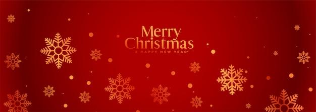 Frohe weihnachten und ein gutes neues jahr banner