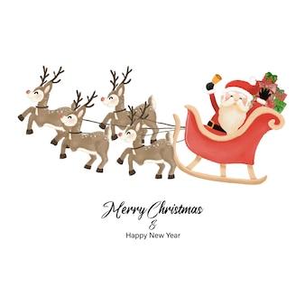 Frohe weihnachten und ein gutes neues jahr mit weihnachtsmann und rentierschlitten. aquarellentwurf auf weißer hintergrundillustration