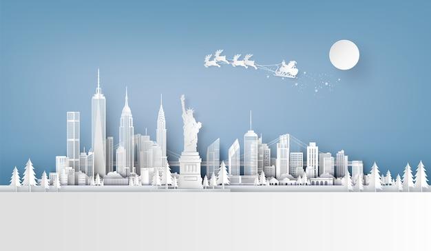 Frohe weihnachten und ein gutes neues jahr, weihnachtsmann am himmel kommt in die stadt, papierkunst und bastelstil