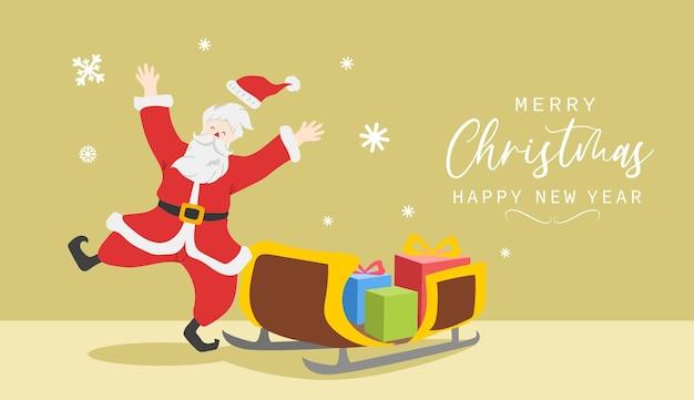 Frohe weihnachten und guten rutsch ins neue jahr grußkarte mit niedlichen lustigen weihnachtsmann und geschenkboxen cartoon im modernen flachen stil. vektor-illustration.