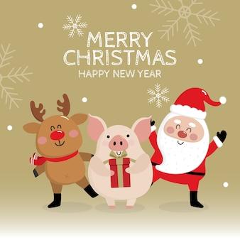 Frohe weihnachten und guten rutsch ins neue jahr-grußkarte