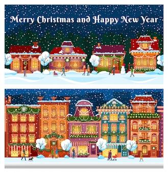 Frohe weihnachten und happy new year city streets