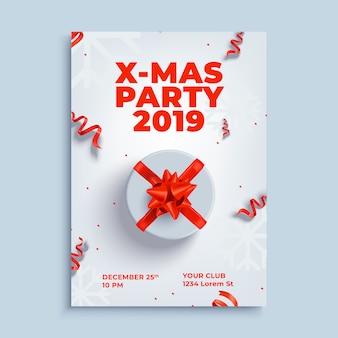 Frohe weihnachtsfeier layout poster poster oder flyer vorlage.