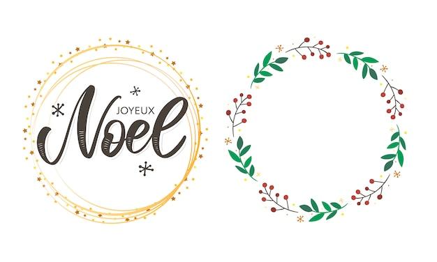 Frohe weihnachtsgrüße in französischer sprache. joyeux noel.