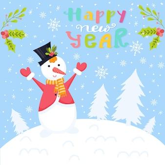 Frohe weihnachtsgrußkarte. enthält nahtlose muster zum thema urlaub. vektor.