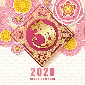 Frohes chinesisches neues jahr 2020.