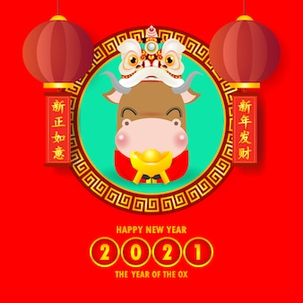 Frohes chinesisches neues jahr 2021 grußkarte