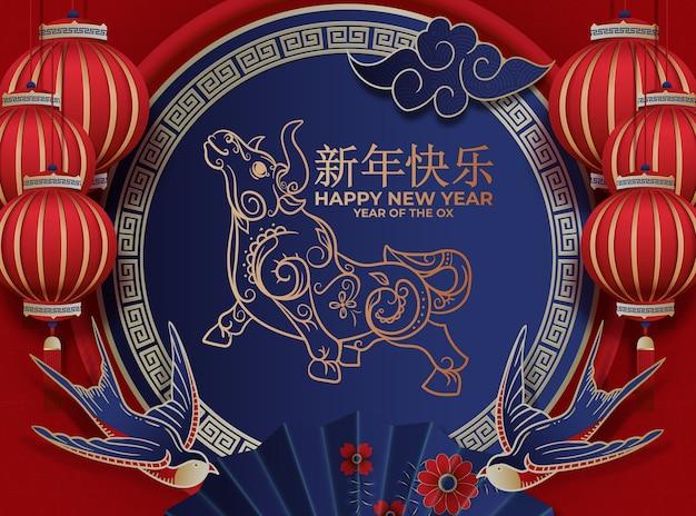 Frohes chinesisches neues jahr 2021 ochsen sternzeichen