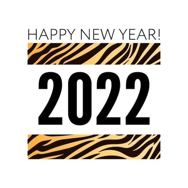 Frohes chinesisches neues jahr 2022. gestreifte, flauschige schwarze und orange lustige zahlen 2022. jahr des tigers. inschrift: frohes neues jahr