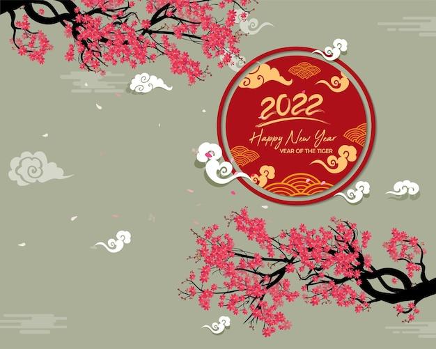 Frohes chinesisches neues jahr 2022 jahr des tiger lunar new year
