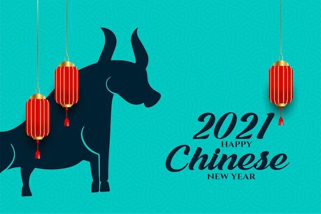 Frohes chinesisches neues jahr des ochsen auf blauem vektor