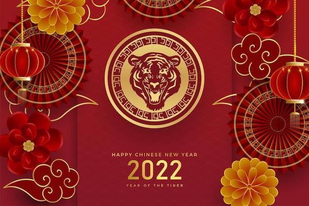 Frohes chinesisches neues jahr des tigers auf einem rechteckigen hintergrund mit ornamenten