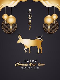 Frohes chinesisches neues jahr mit goldenem ochsen und laternen auf schwarzem hintergrund