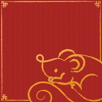 Frohes chinesisches neujahr 2020, jahr der ratte. handgezeichnete kalligraphie ratte.