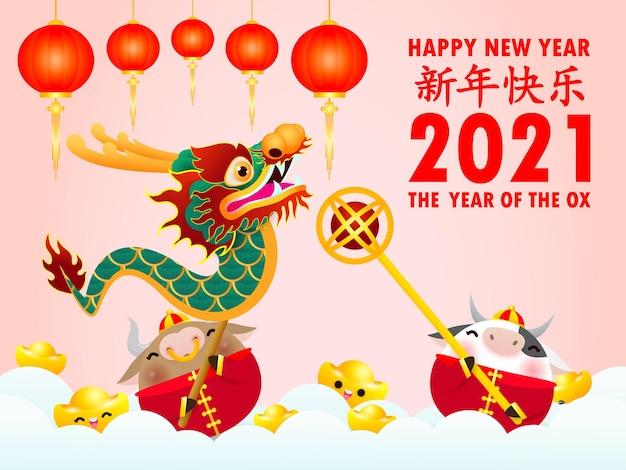 Frohes chinesisches neujahr 2021 das jahr des tierkreis-plakatentwurfs des ochsen mit niedlichem kuhfeuerwerkskörper