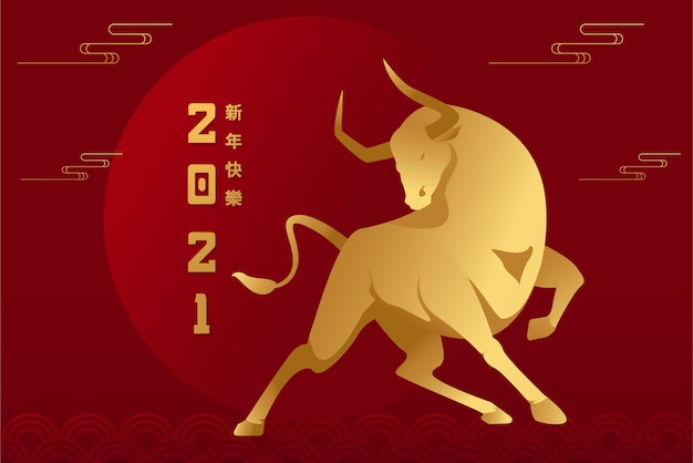 Frohes chinesisches neujahr 2021 jahr der ochsen-vektor-illustration, rote und goldene farben