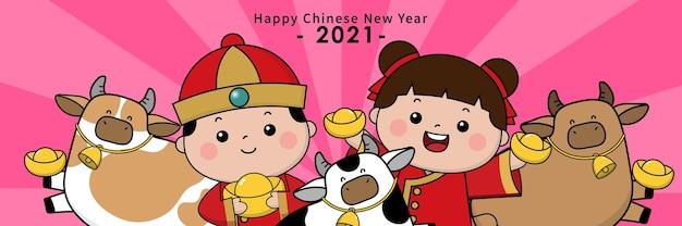 Frohes chinesisches neujahr 2021 mit niedlichen kindern und ochsen Premium Vektoren
