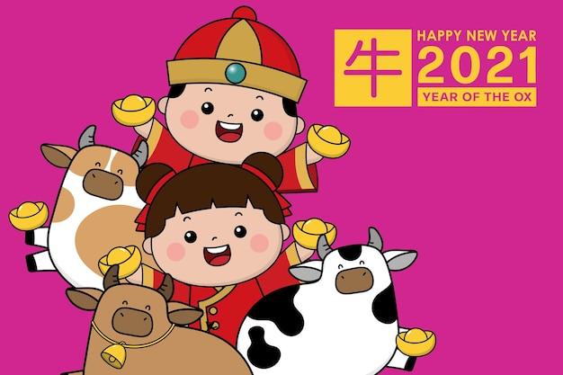 Frohes chinesisches neujahr 2021 mit niedlichen kindern und ochsen