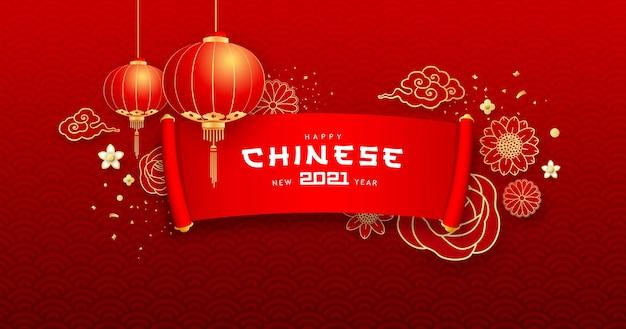 Frohes chinesisches neujahr 2021, rotes band, chinesische blumengrußkarte.