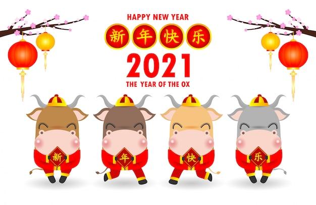 Frohes chinesisches neujahr 2021, vier kleine ochsen, die zeichen mit chinesischem gold halten