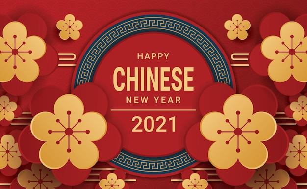Frohes chinesisches neujahr 2021.
