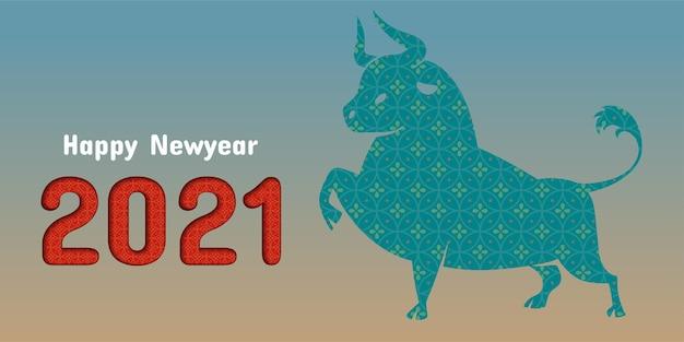 Frohes chinesisches neujahr 2021